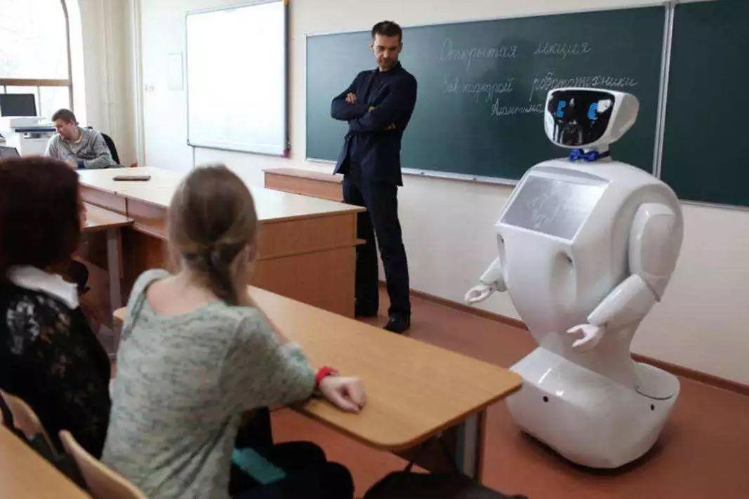 人工智能教育发展现状