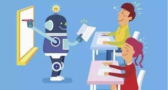 智慧教育产品是什么